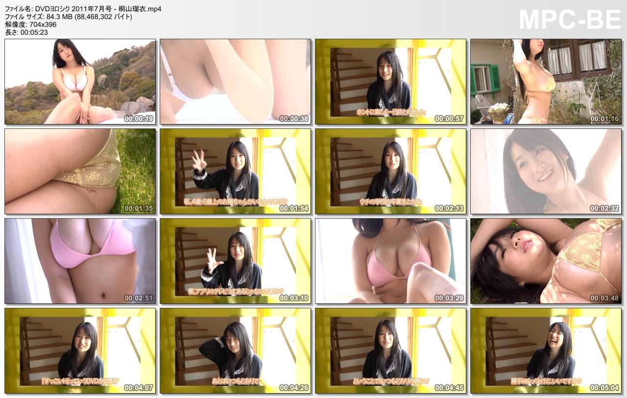 [DVD Yoroshiku] 2011.07 (桐山瑠衣)