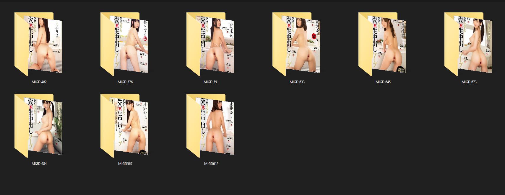 Folder View.png