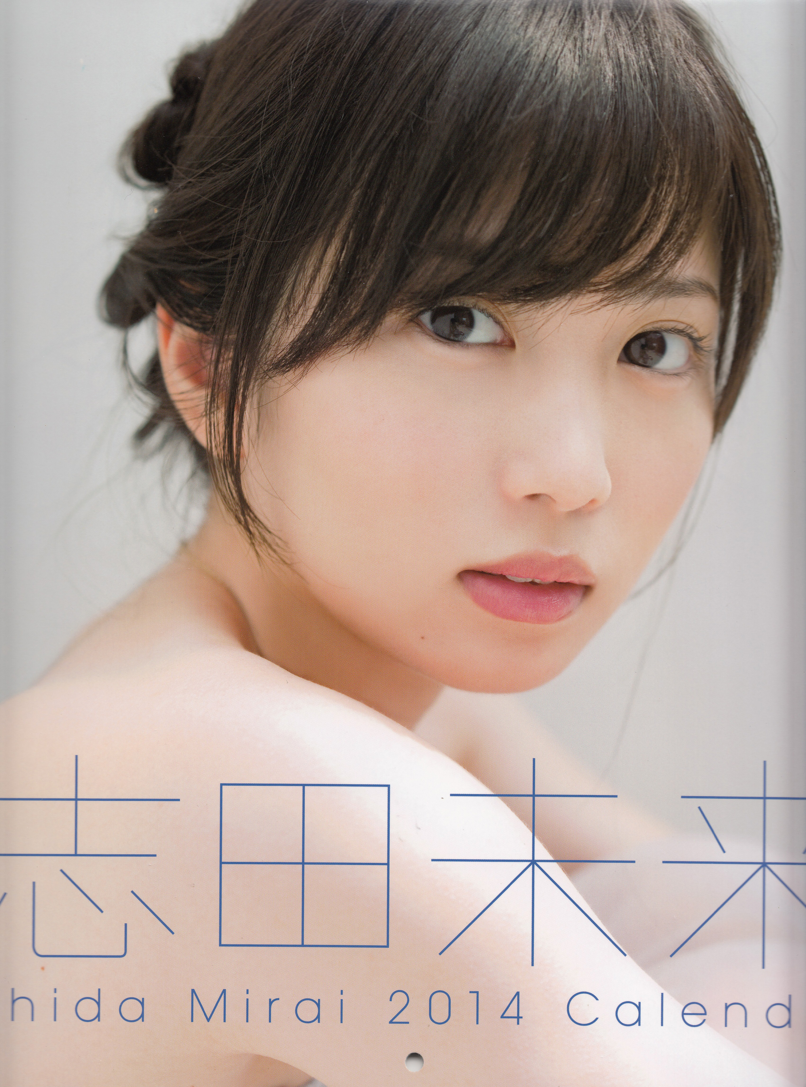 [Photobook] Mirai Shida 志田未来 2014 CalendarReal Street Angels