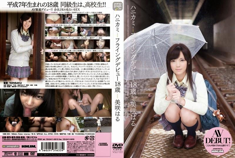 Haru Misaki - 18 year-old AV Debut (VGD133).jpg