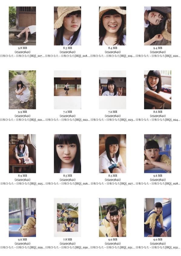 HinataHQ_002.jpg