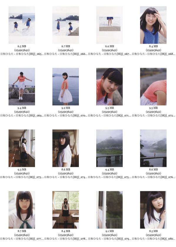 HinataHQ_005.jpg