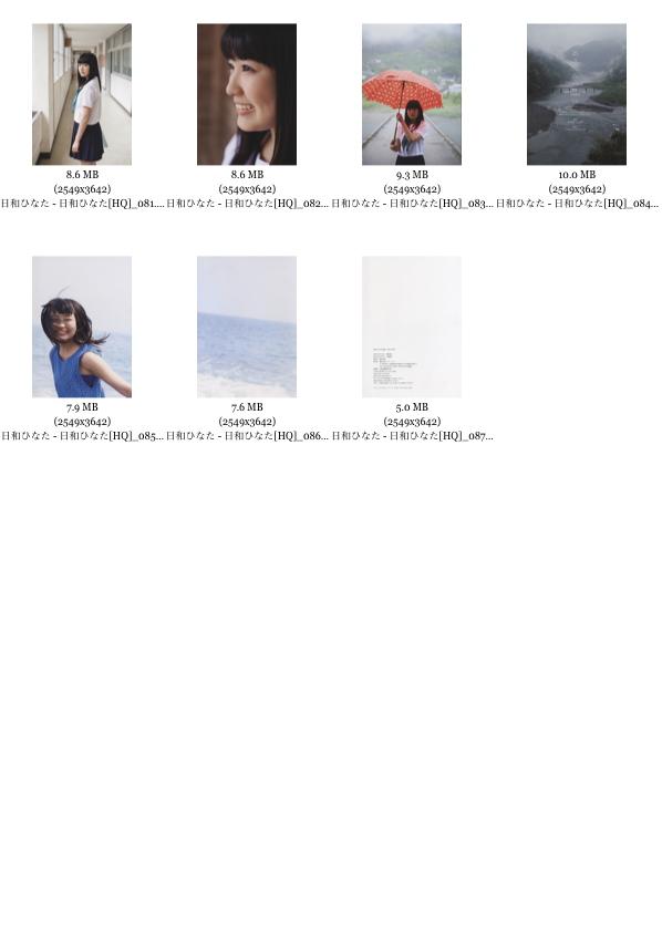HinataHQ_006.jpg