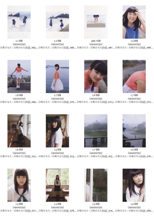 HinataLQ_005.jpg