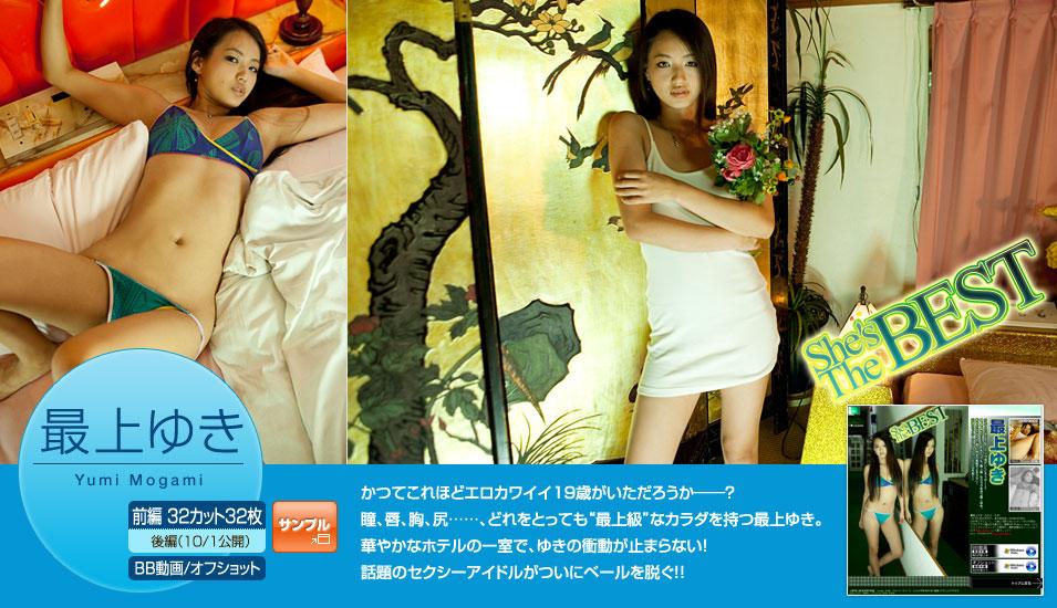 [image.tv] 2010.09 Yuki Mogami 最上ゆき 「She's The BEST」前編Real Street Angels