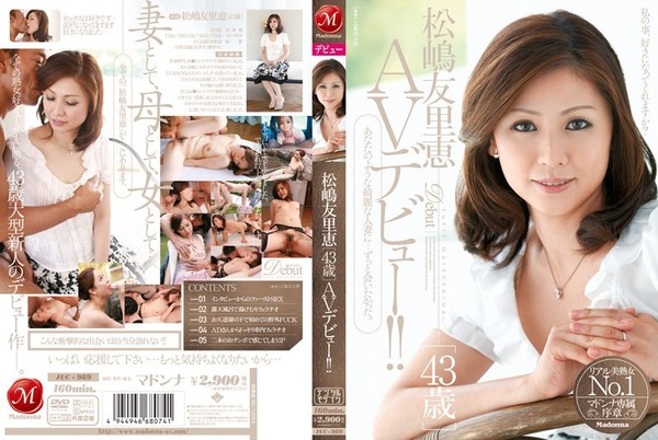 juc-989_poster.