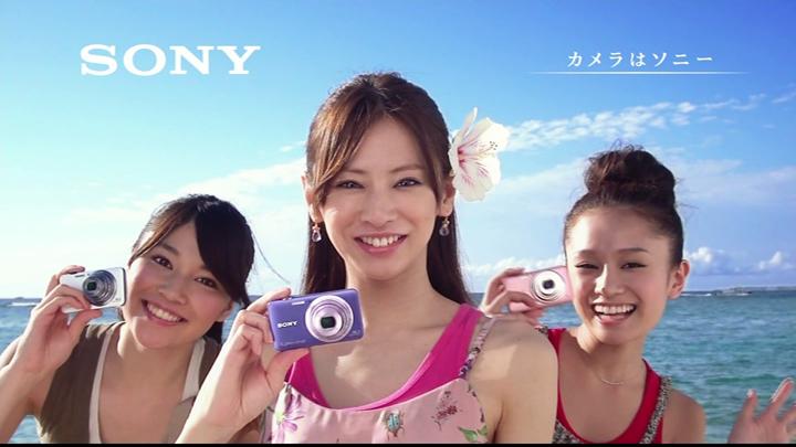 Keiko Kitagawa - Sony Cyber-Shot (CM) (JPOP.ru).