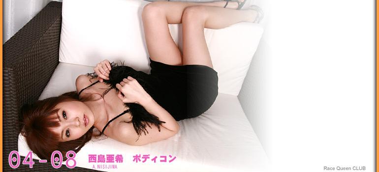 keyvisi-jpg [RaceQueenClub] 2011.04.08 Aki Nishijima 西島亜希 [50P11MB] 09030