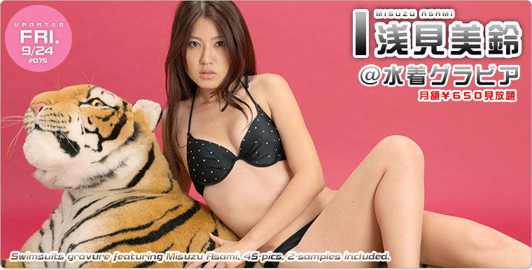 keyvisual-jpg [TopQueen] 2010.09.24 Misuzu Asami 浅見美鈴 [46P7MB]