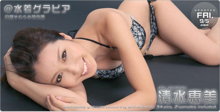 keyvisual-jpg [TopQueen] 2010.10.05 Emi Shimizu 清水恵美 [35P5MB]