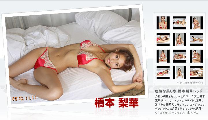 [TopQueenX] 2010.11.11 Rika Hashimoto 橋本梨華 [38P7MB] - idols