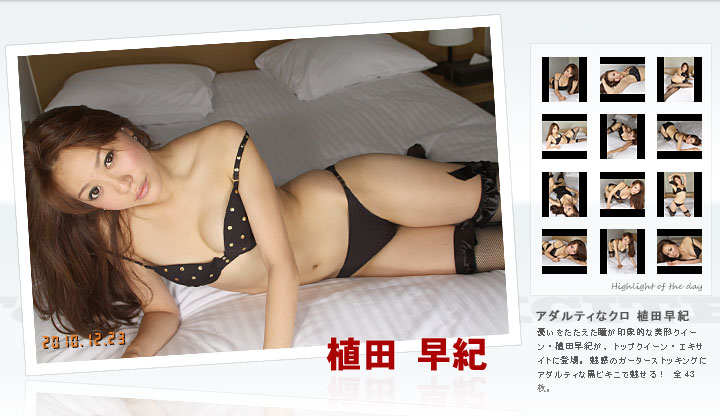 [TopQueenEX] 2010.12.23 Saki Ueda 植田早紀 [44P9MB] - idols
