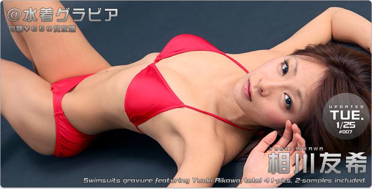 [TopQueen] 2011.01.25 Yuki Aikawa 相川友希 [42P7MB]
