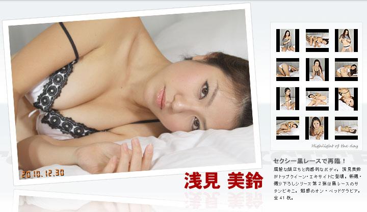[TopQueenEX] 2010.12.30 Misuzu Asami 浅見美鈴 [42P7MB] - idols