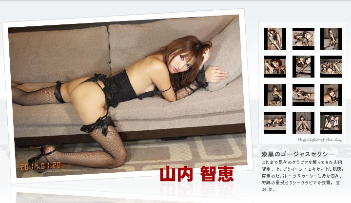 [TopQueenEX] 2011.01.20 Chie Yamauchi 山内智恵 [35P10MB] - idols