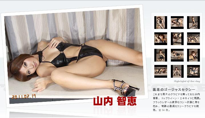 [TopQueenEX] 2011.02.17 Chie Yamauchi 山内智恵 [35P8MB] - idols