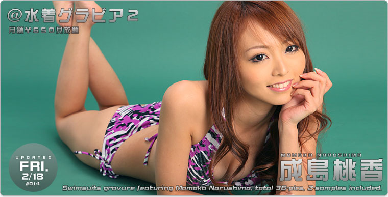 [TopQueen] 2011.02.18 Momoka Narushima 成島桃香 [36P7MB] - Girlsdelta