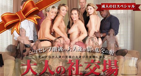 kin8tengoku-1199_poster.