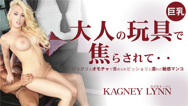 Kin8tengoku-3124.
