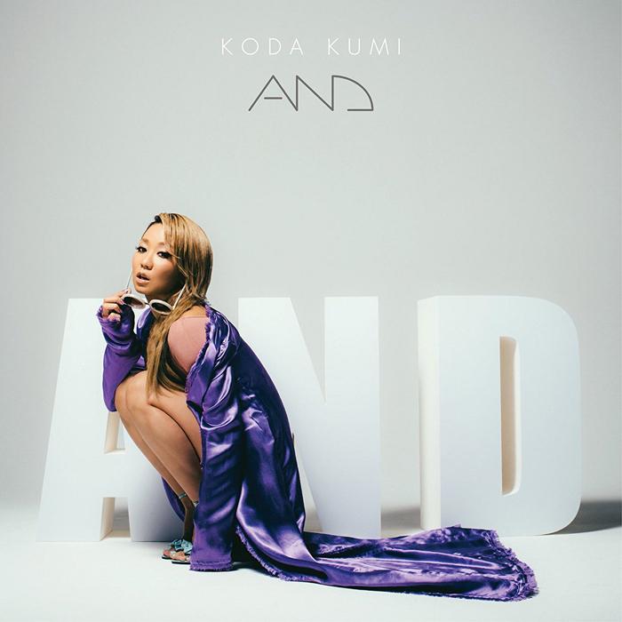 Koda Kumi - AND.