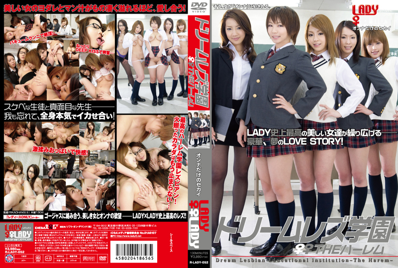 LADY-052-cover.jpg