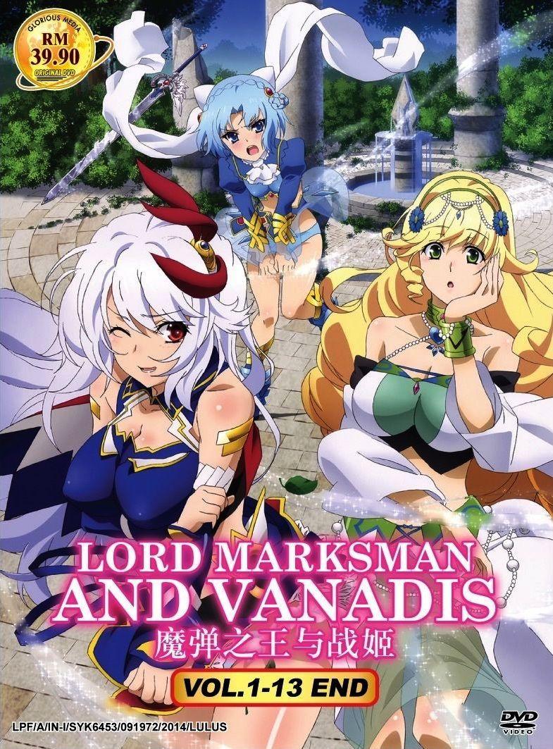 Lord_Marksman_and_Vanadis.JPG