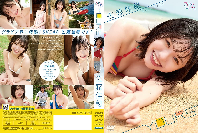 LPFD-355.0.jpg