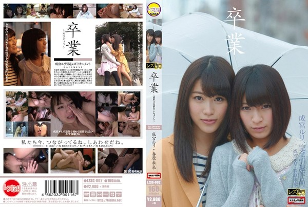 lzsg-002_poster.jpg