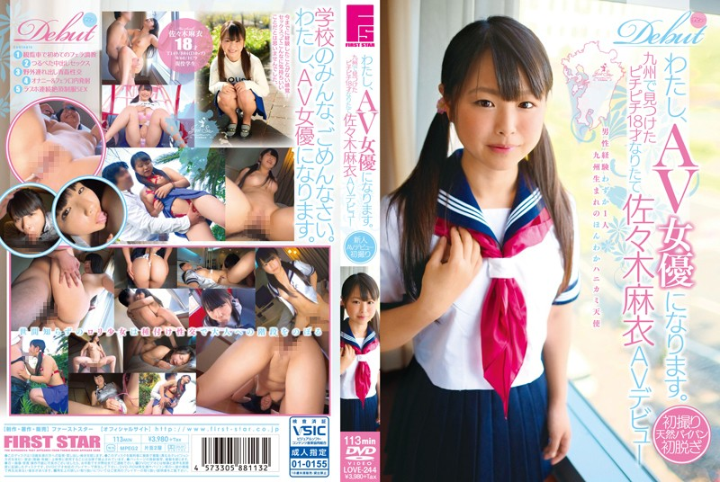 Mai Sasaki -  Girl We Found in Kyushu With a Tight Body, Makes Her AV Debut (LOVE244).