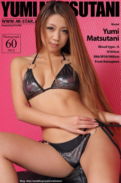 [4K-STAR] No.00001 Yumi Matsutani 松谷裕美 Swim Suits [61P39MB]