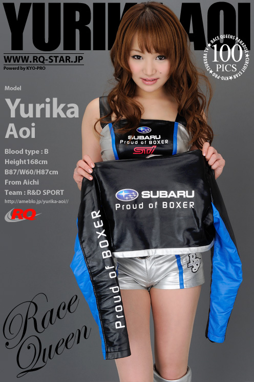 [HF/UPL] [RQ-STAR] NO.00455 Yurika Aoi 葵ゆりか Race Queen [100P279MB]