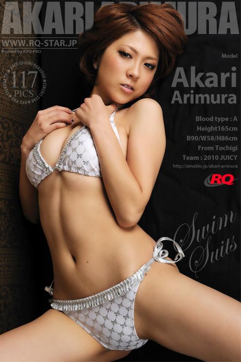 [HF/UPL] [RQ-STAR] NO.00461 Akari Arimura 有村亜加里 Swim Suits [117P425MB] main-461-jpg