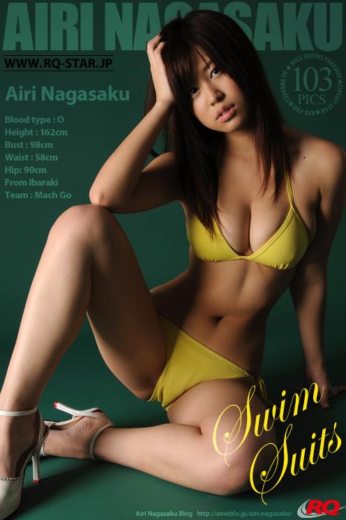 [Rq-Star] 2015-12-25 No.1108 Airi Nagasaku 永作あいり Swim Suits
