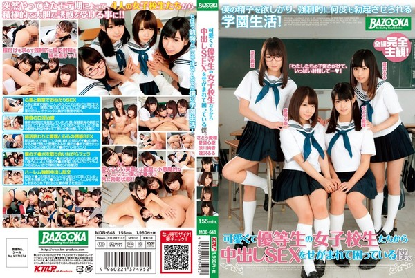 mdb-648_poster.jpg