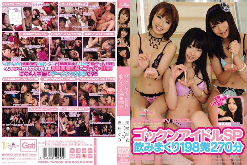 MIGD-358 270 Minutes From 198 Gokkun Drinking Idle Roll SP.