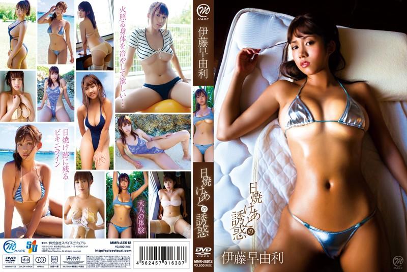 MMR-AE012.jpg
