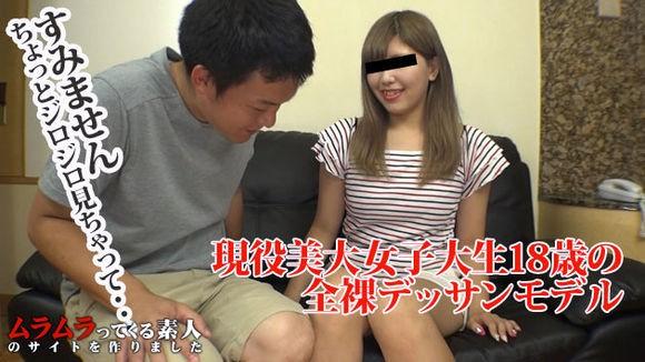 muramura-120515_320_poster.