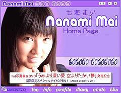 Nanami Mai Homepage.jpg