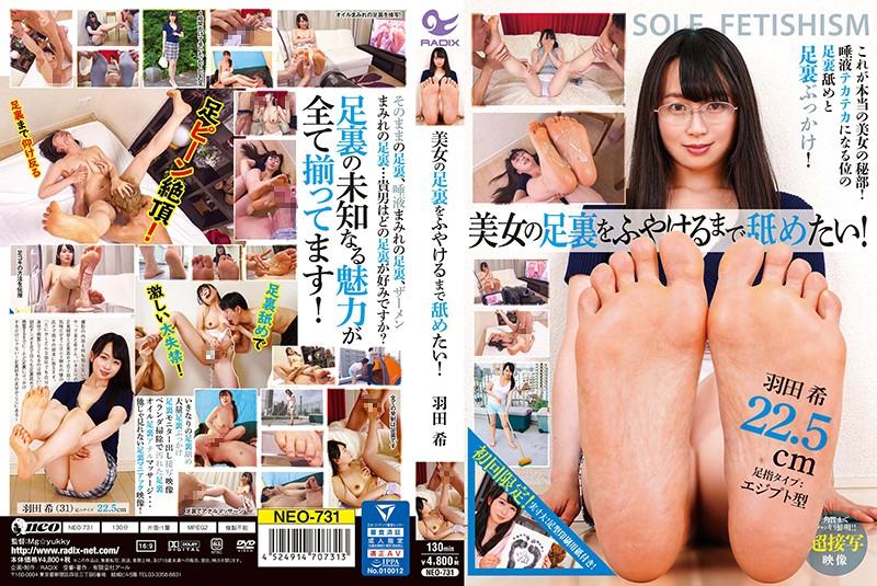 neo731_Haneda Nozomi _S-JAV.COM,JAV HD.
