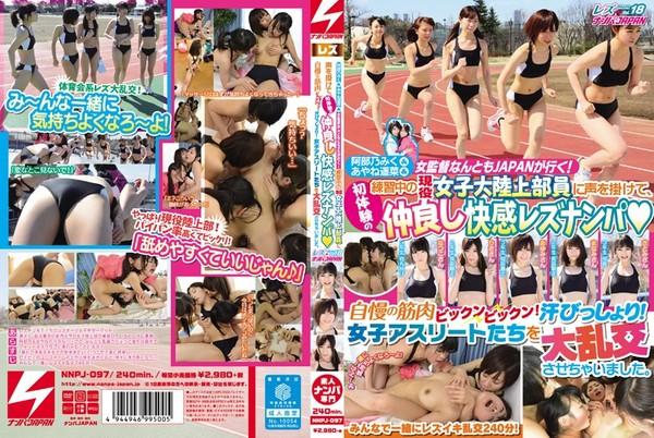 nnpj-097_poster.