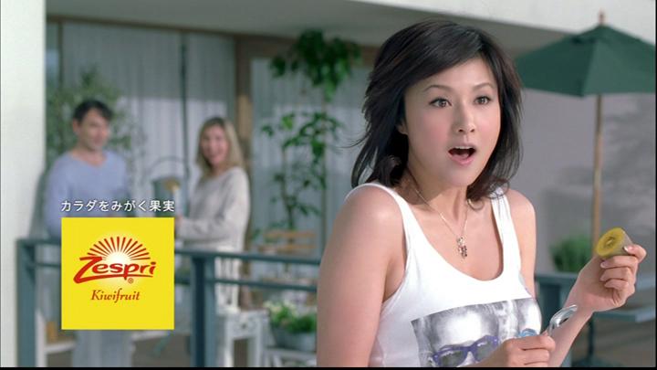 Norika Fujiwara - Zespri (CM) (JPOP.ru).