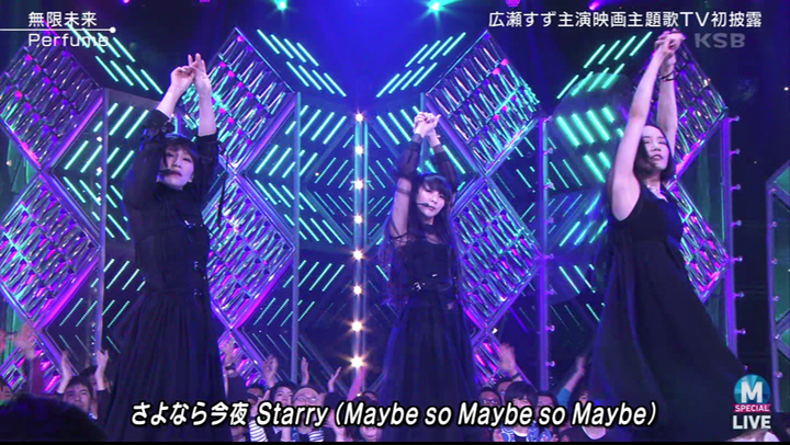 Perfume - Mugen Mirai (Music Station 2018.02.23).