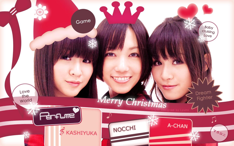 Perfume_Christmas.