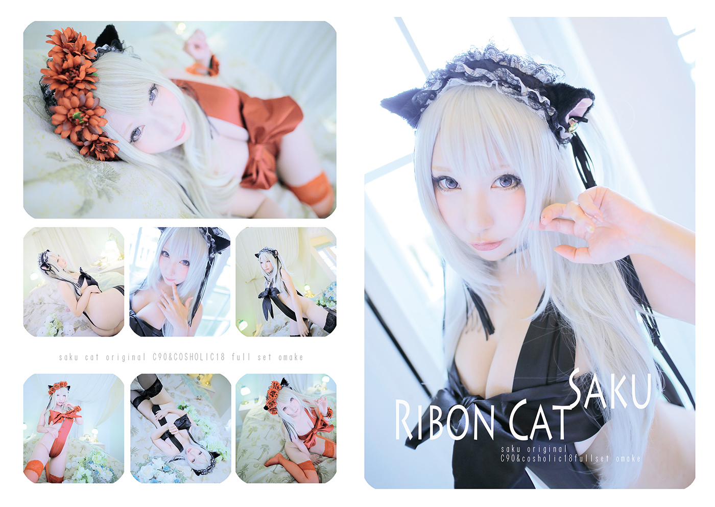 riboncatsaku-jpg (Cosplay) [Shooting Star's (SAKU サク)] RIBON CAT SAKU [227P81MB] 08180