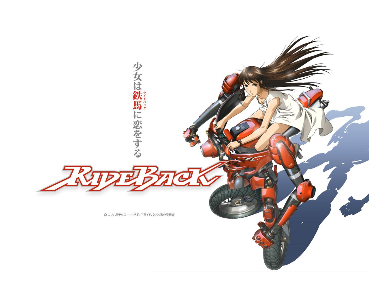 RideBack.jpeg