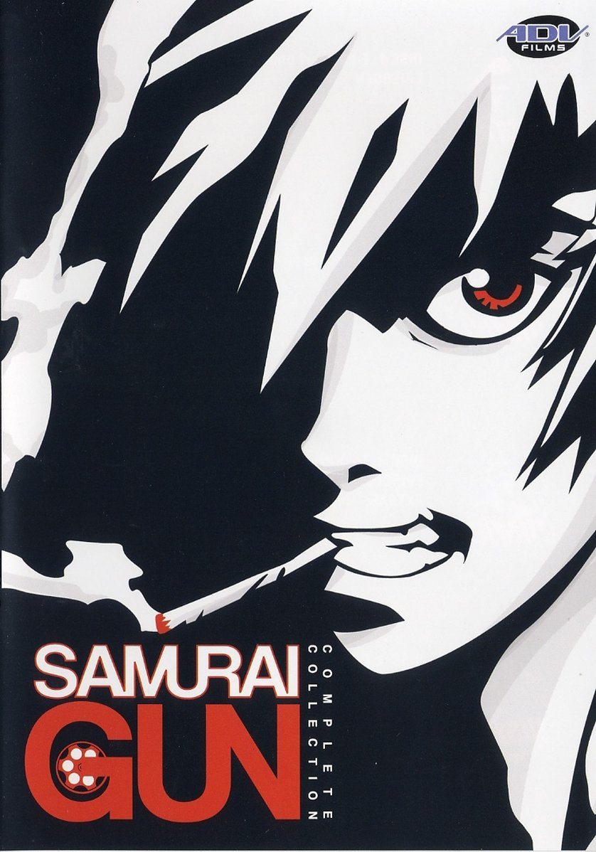 samurai-gun.jpg