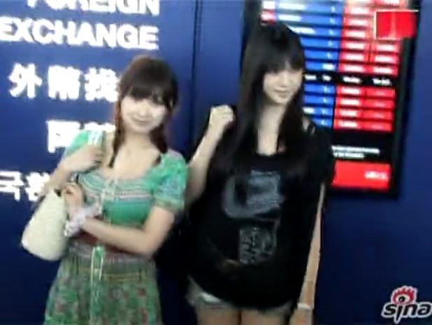 Saori and Yukiko arrived in HK 1.