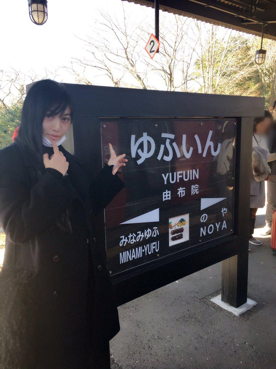 saori at Yufuin  January 2017-1.jpg