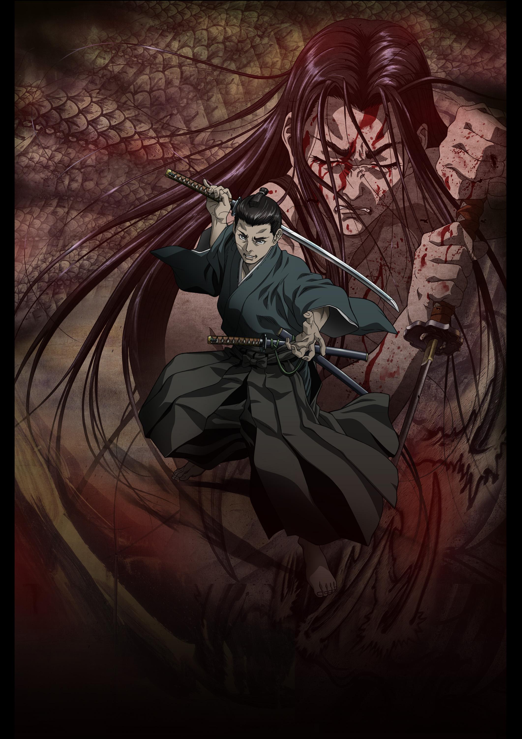 Shigurui-poster.