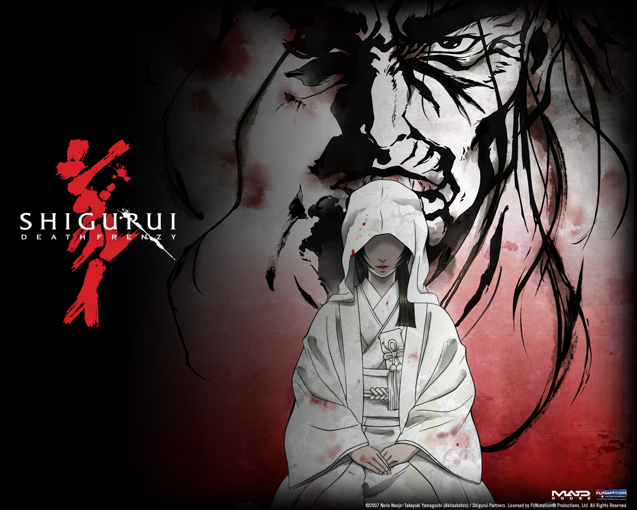 shigurui_death_frenzy_001_1280x1024.
